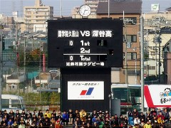 h-rugby2-03