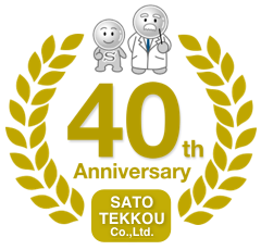 40th-anniversary-s.png